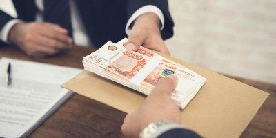 Названы регионы, жители которых хуже всего платят по кредитам