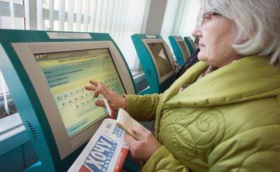 Пенсионная реформа: «Работы нет вообще, а после 50 — только нищета» - «Экономика»