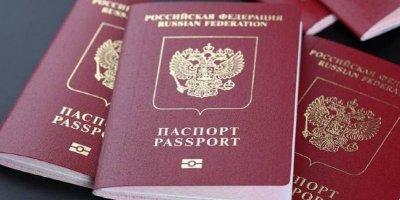 """Российский паспорт вошел в топ-50 самых """"мощных"""" паспортов мира"""