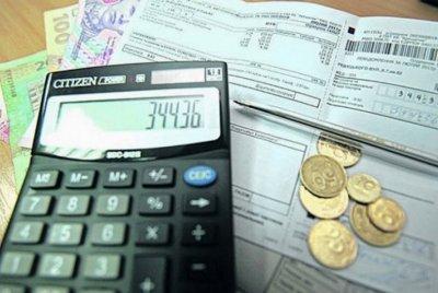 С 1 мая жителям Киева могут поднять тарифы по оплате теплоэнергии на 20% - «Новороссия»