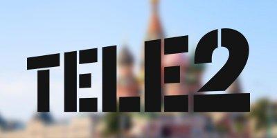 """Tele2 войдет в состав """"Ростелекома"""""""