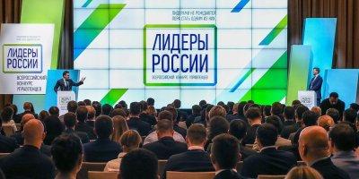 """Участники """"Лидеров России"""" заявили об отсутствии в проекте проигравших"""