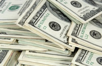 Украина выплатила проценты по долгосрочным евробондам - «Новороссия»