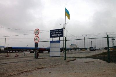 Украинские пограничники заявили о задержании бойца ДНР на границе с Крымом - «Новороссия»