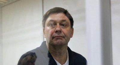 Украинский суд продлил арест Вышинского - «Новороссия»