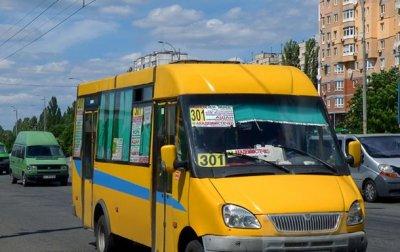 В Киеве оштрафовали водителя автобуса, избившего пассажира палкой - «Украина»