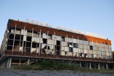 Власти ДНР восстановят разрушенный ДМ «Юность» и назовут его в честь Кобзона - «Новороссия»