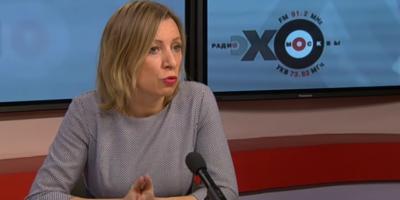 Захарова ушла от ответа на вопрос о сроках освобождения Бутиной и пожаловалась на гражданское общество