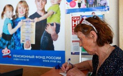 «Замороженные» пенсии вернут, когда рубль обесценится на 70% - «Экономика»