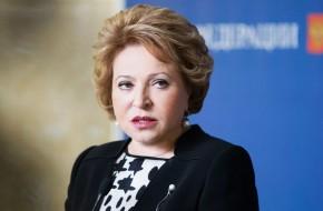 Что стоит за слухами об отставке Матвиенко с поста главы Совфеда? - «Новости Дня»