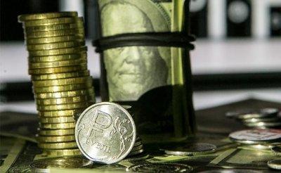70 за доллар только начало: Время покупать валюту — дешевле не будет - «Экономика»