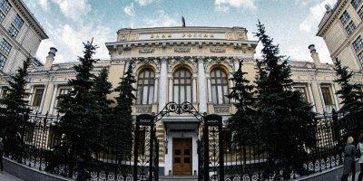 Банк России указал на рекордный отток прямых иностранных инвестиций