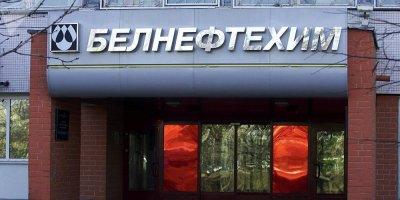 Белоруссия потребует от России компенсацию за нефть