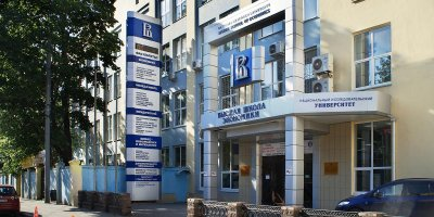Британский студент ВШЭ с ножом в руках искал на улицах Новгорода наркотики