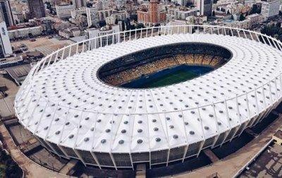 Дебаты на Олимпийском: в центре Киева перекроют движение - «Украина»