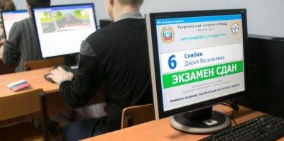 ГИБДД хочет усложнить сдачу экзамена на водительские права