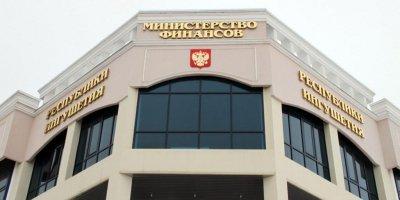 Ингушетия стала одним из лидеров по росту доли собственных доходов в бюджет