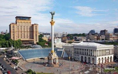 Киев вошел в ТОП-35 крупнейших стартап-городов - «Украина»