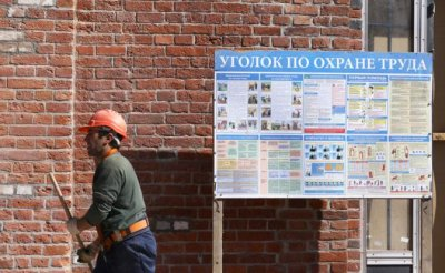 На рынке труда командуют генералы, отжимая бизнес и лишая россиян зарплат - «Экономика»
