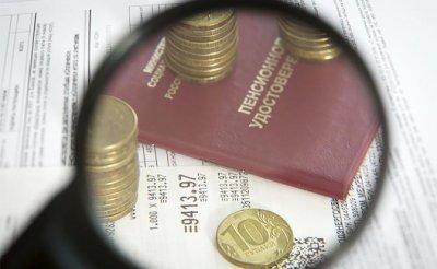 Пенсионная реформа: Работающих пенсионеров ждет большой облом - «Экономика»
