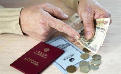 Пенсионная реформа: С пенсиями как хитрили, так хитрить и продолжают - «Общество»