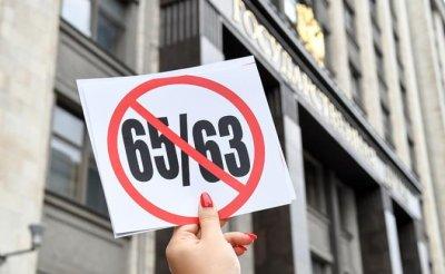 Пенсионной реформой «Единая Россия» подписала себе приговор - «Политика»