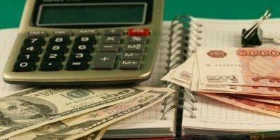 """Половина россиян отказалась от сбережений на """"черный"""" день"""