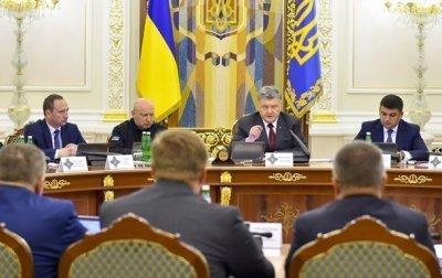 Порошенко экстренно созвал заседание СНБО - (видео)