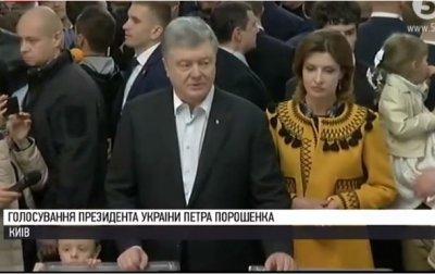 Порошенко проголосовал на выборах - (видео)