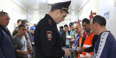 Приток мигрантов в Россию снизился до рекордного уровня