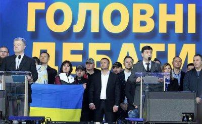 Путин не испугал украинцев — они хотят перемен - «Политика»