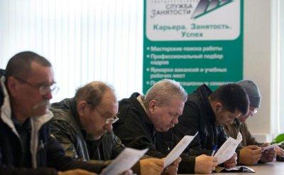 Россиян накроет новая волна бедности при любых экономических раскладах - «Экономика»