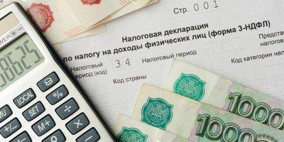 Россиян с низкой зарплатой могут освободить от НДФЛ