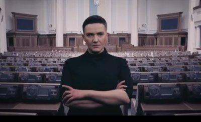 Савченко заявила о готовности стать министром обороны при президенте Зеленском - «Новороссия»