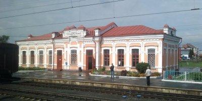 """Тюменская чиновница пригрозила подчиненным увольнением за подписку на паблик """"ВКонтакте"""""""