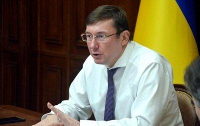 У Луценко заявили, что список посла США был устный - (видео)