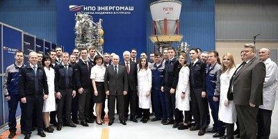 """""""Устремленная в будущее"""": Путин призвал сделать космическую отрасль еще более современной"""