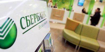 В Казани сотрудница Сбербанка украла со счета 85-летней пенсионерки 280 тысяч рублей