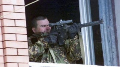 Жители Киева сообщили о снайперах, взявших на прицел «Олимпийский» - «Новороссия»
