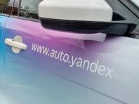 """<h1 class=""""article-title"""">Мультимедийная система """"Яндекс.Авто"""" появится в 2 млн новых автомобилей Lada, Renault и Nissan</h1> - «Автоновости»"""
