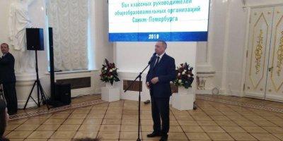 Беглов дал поручение проработать вопрос о доплате классным руководителям