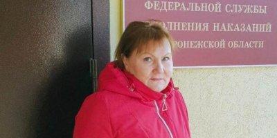 Бывшая заключенная выиграла иск о защите чести и достоинства ко Льву Пономареву