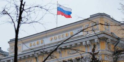 """ЦБ опроверг заявления Минфина о """"высоком уровне доверия"""" к российской экономике"""