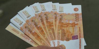 """Центробанк собрался запретить купюры """"банка приколов"""""""