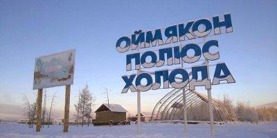 Два российских города признаны самыми сложными для жизни в мире