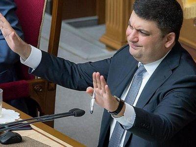 Гройсман объявил о создании своей политической партии - «Новороссия»