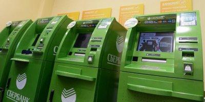 """""""Коммерсант"""" узнал о схеме мошенничества через банкоматы Сбербанка"""