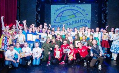 Конкурс «Земля талантов» собрал самоцветы омской земли - «Культура»