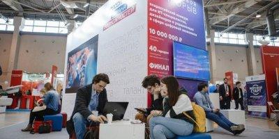 """На конкурс IT-специалистов """"Цифровой прорыв"""" подано почти 70 тысяч заявок"""
