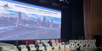 Надежный интернет, защита бизнеса и экономика без нефти: о чем говорили на Столыпинском форуме
